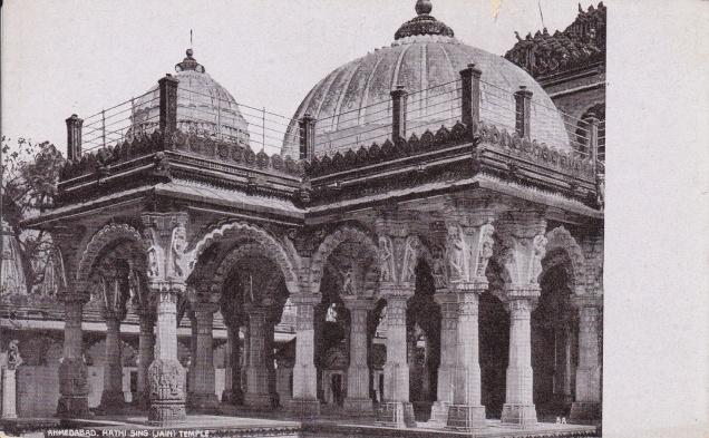 Ahmedabad, Hathi Sing