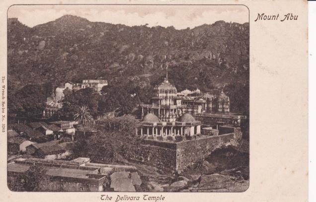 Delivara, Mount Abu.jpg