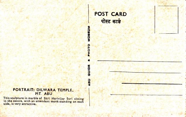 dilwara-mt-abu-shri-harivijay-suriback