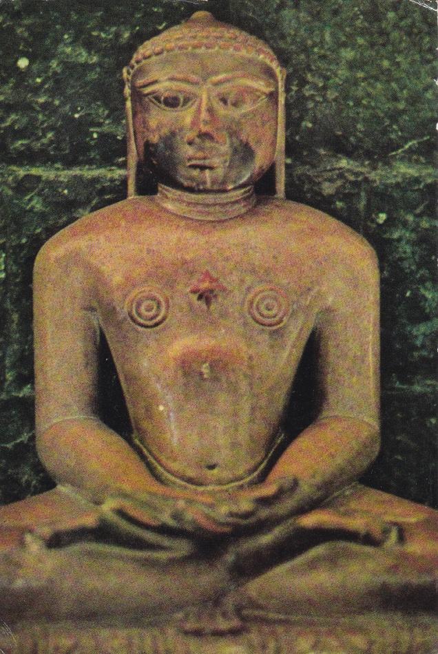 Jain Muni, Prince of Wales Museum, Bombay.jpg