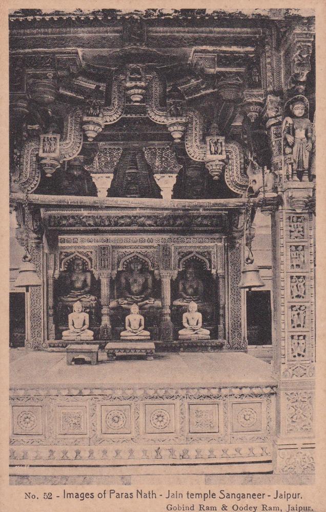 Paras Nath, Sanganeer temple.jpg