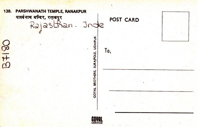 ranakpur-parshwanath-templeback