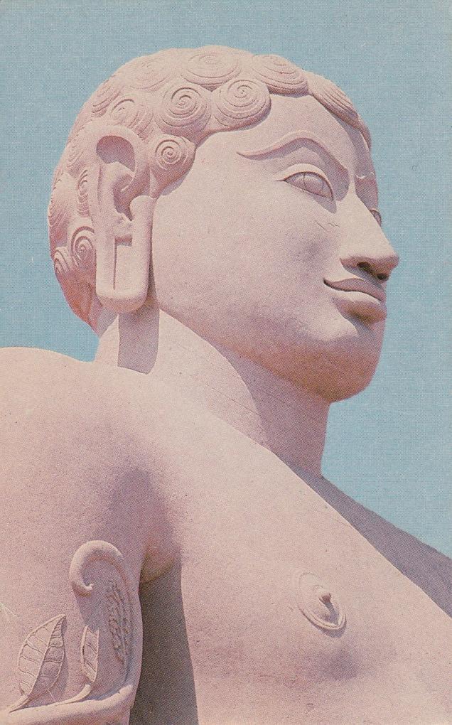 S. Belgola, Sri Gomateswara.jpg