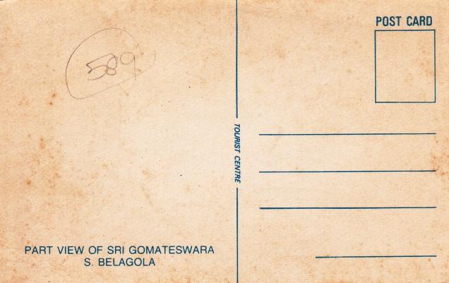 s-belgola-sri-gomateswaraback