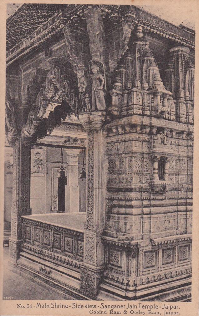 Sanganer temple, main shrine, side view.jpg