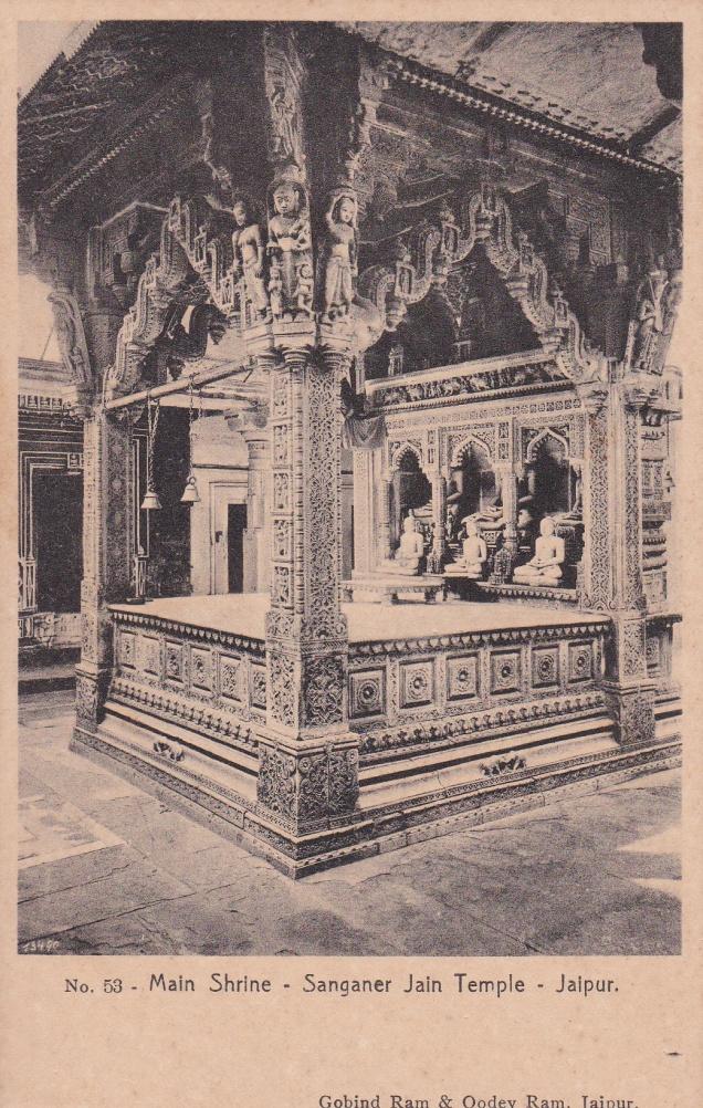 Sanganer temple, main shrine.jpg