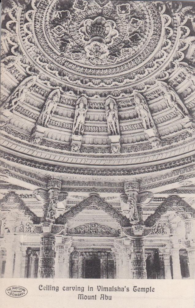 Mt. Abu, Vimalsha's Temple, Jainism Postcard