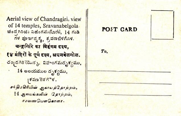 sravana-belgola-ariel-view-of-chandragiri-and-14-temples-jainism-postcardback