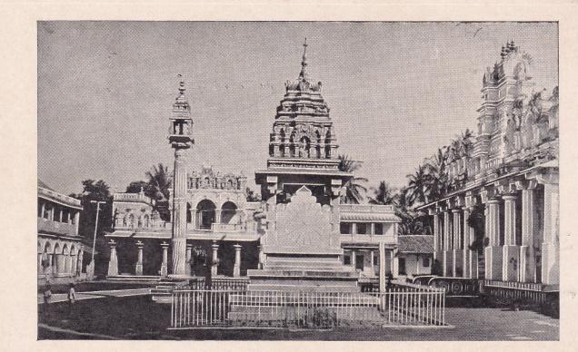 Sravana Belgola, Jain Mutt and Bandari Basti, Jainism Postcard.jpg
