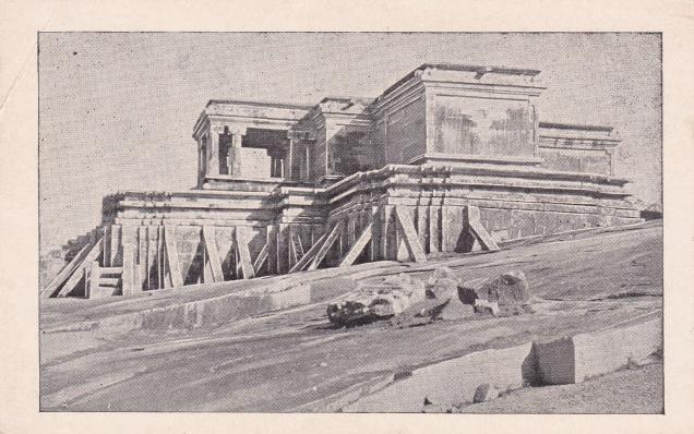 Sravana Belgola, Odekallu Basti on , Jainism Postcard