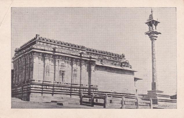 Sravana Belgola, Sri Parswanatha Basti, Jainism Postcard