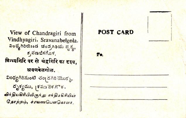 sravana-belgola-view-of-chandragiri-from-vindhyagiri-jainism-postcardback