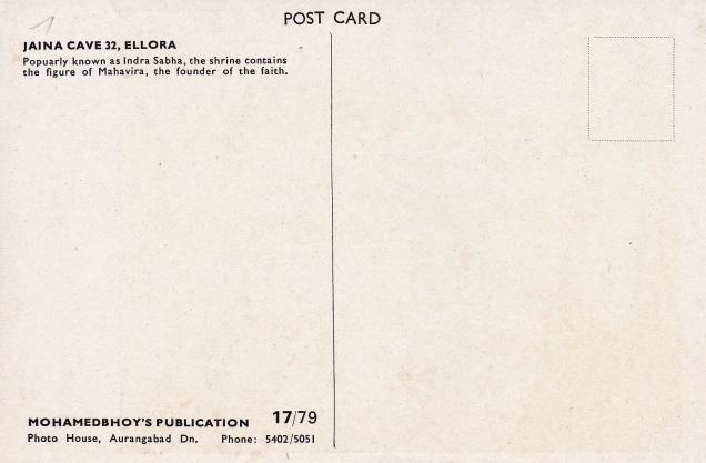 mahavira-jain-cave-32-ellora-jainism-postcard-back