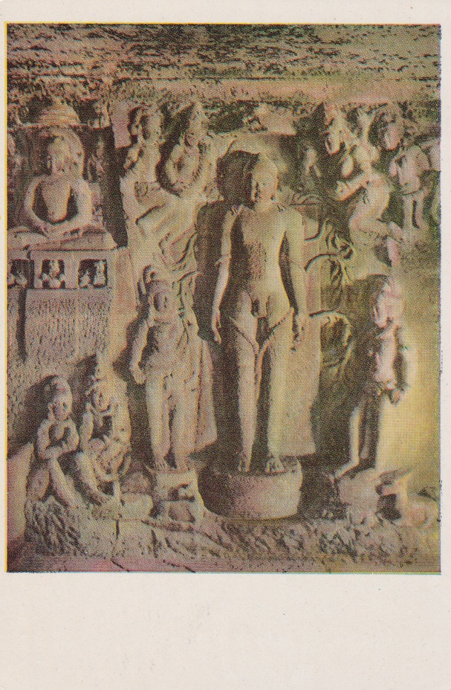 mahavira-jain-cave-32-ellora-jainism-postcard