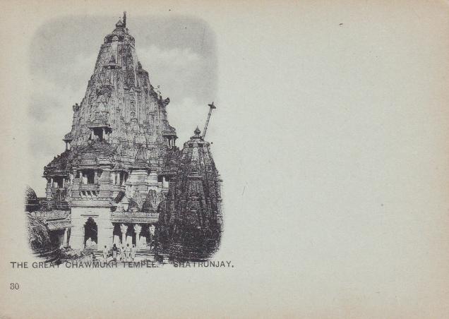 shatrunjaya-chawmukh-temple-jainism-postcard