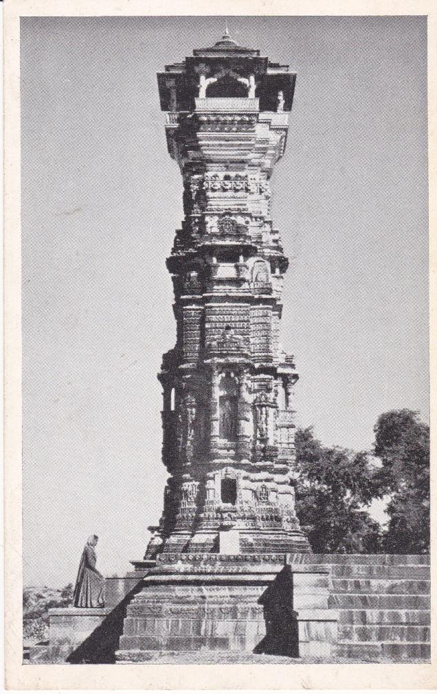 chitorgarh-jain-kirtistambha-jainism-postcard