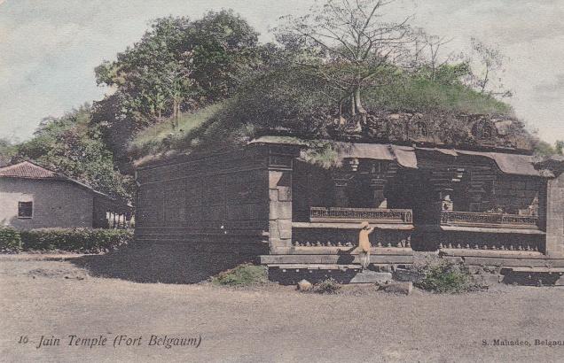 jain-temple-fort-belgaum-jainism-postcard