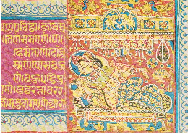 jina-mahavira-with-mother-kalpasutra-manuscript-painting-jainism-postcard