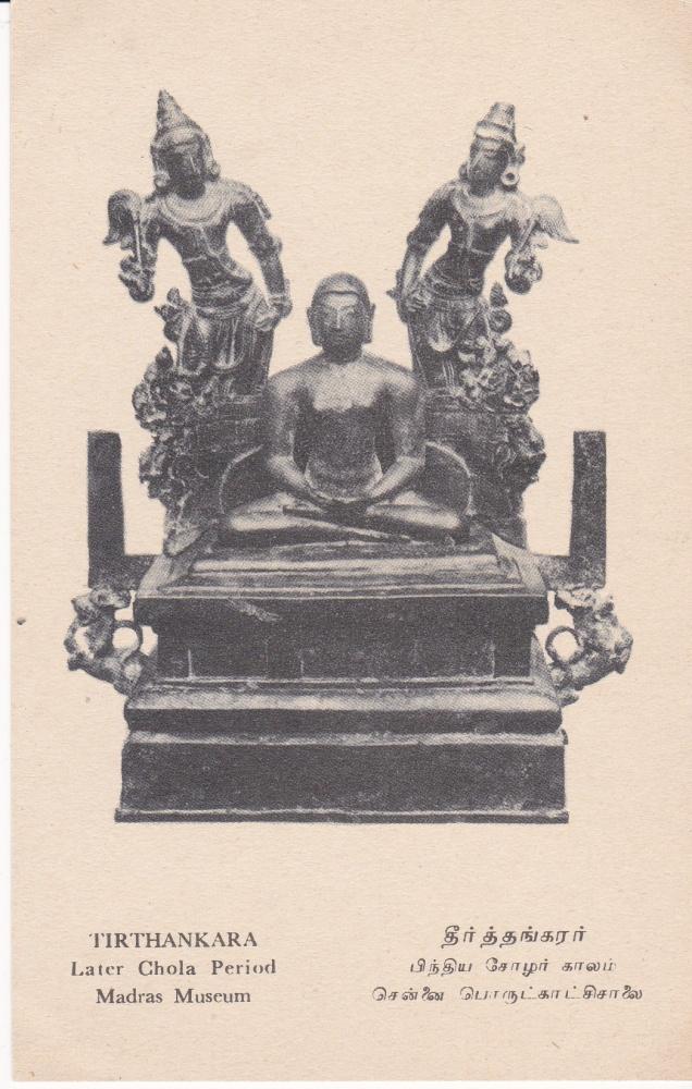 jina-tirthankara-bronze-jainism-postcard