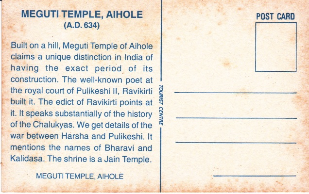 meguti-jain-temple-aihole-aryapura-jainism-postcardback