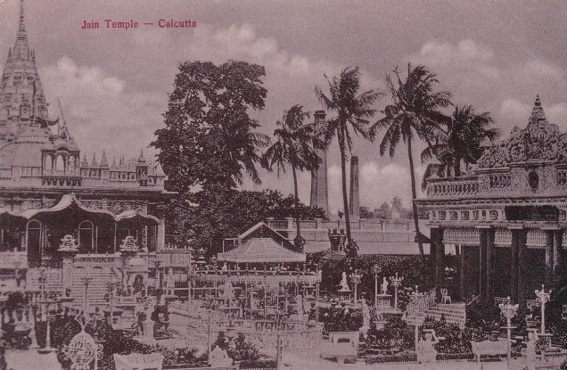 Jain Temple Calcutta Jainism Postcardd
