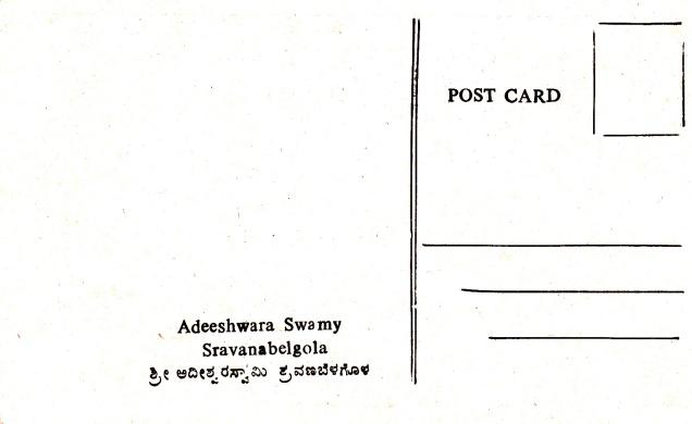 Adeeshwara Swami Sravanabelgola Jainism Postcardback