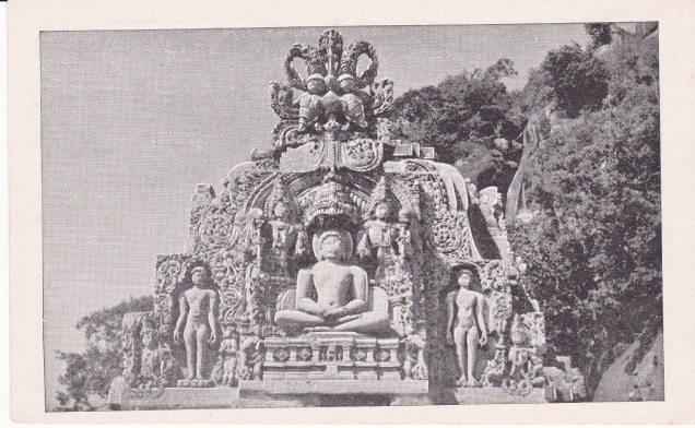 Akkana Basti Sravanabelgola Jainism Postcard