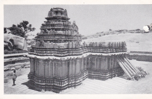 Akkanna Basti Sravanabelgola Jainism Postcard