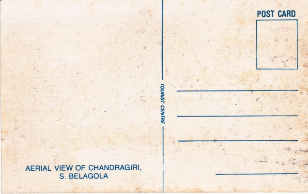 Chandragiri Shravana Belagolaback