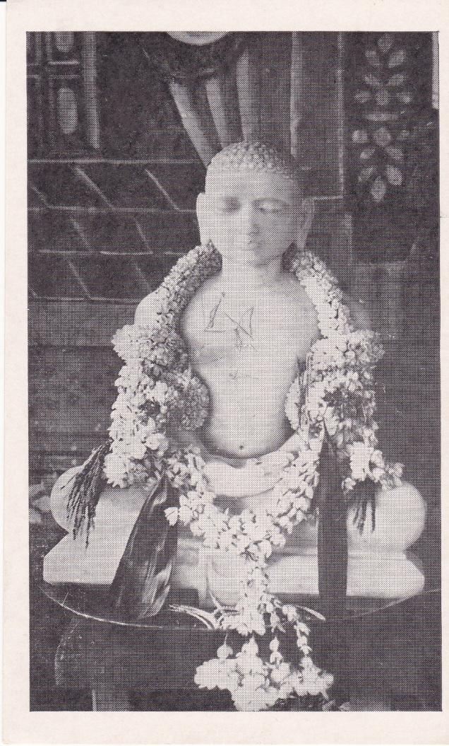 Chandranatha Swami Sravanabelgola Jainism Postcard