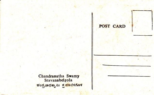 Chandranatha Swami Sravanabelgola Jainism Postcardback
