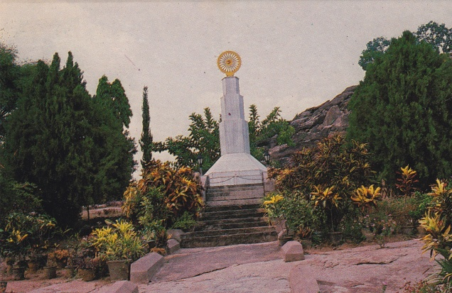 Dharma Chakra Shravana Belagola