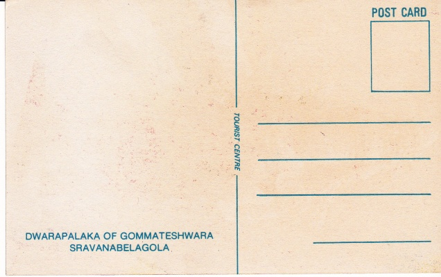 Dwarapalaka of Gommateshwara Sravana Belgola Jainism Postcardback