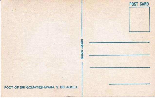 foot of Gomateshwara Sravana Belgola Jainism Postcardback