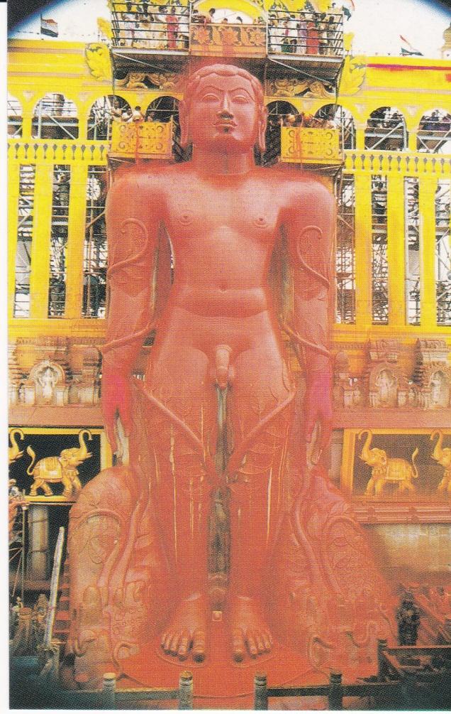 Gomateshwara Mastakabhishekha Sravana Belgola Jainism Postcard2