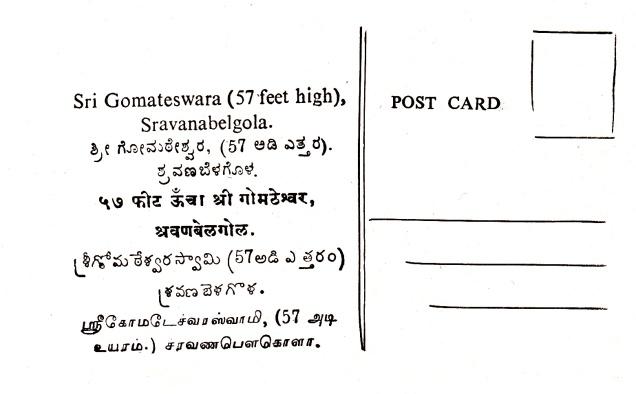 Gomateswara Sravana Belgola Jainism Postcardback