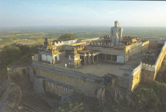 Gommateshvara Vindyagiri Hill Sravana Belgola Jainism Postcard