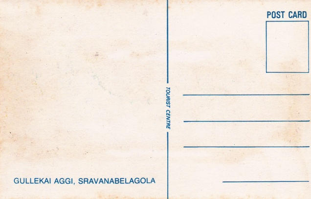 Gullekai Aggi Sravana Belgola Jainism Postcardback