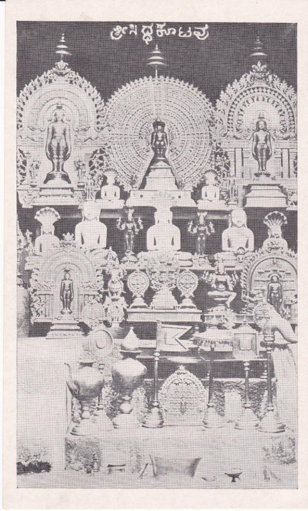 Siddaktva Sravanabelgola Jainism Postcard