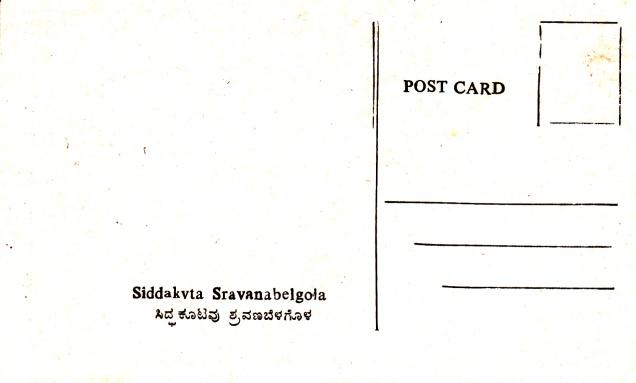 Siddaktva Sravanabelgola Jainism Postcardback