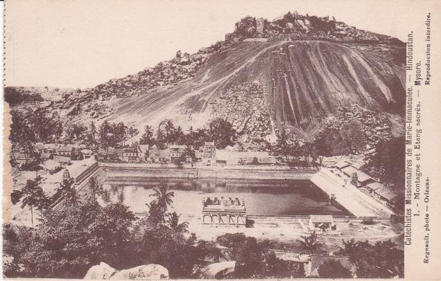 Sacred hill and tank Sravanabelgola missionary Jainism Postcard