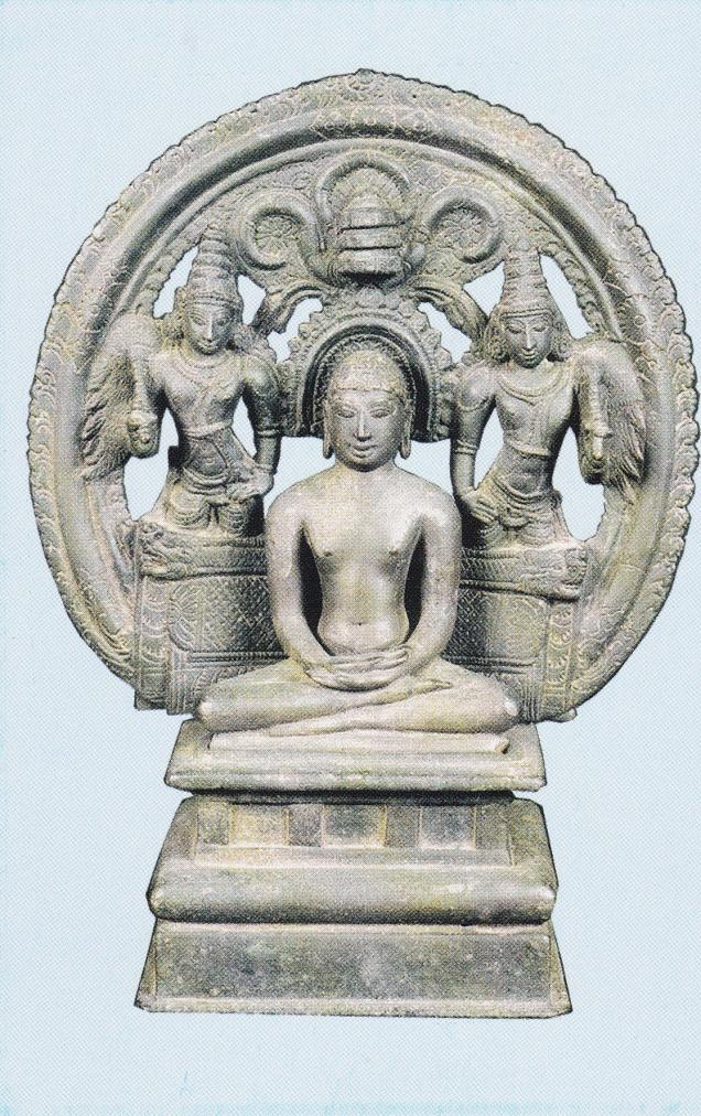Tirthankara Tirumalai Chennai Museum Jainism Postcard