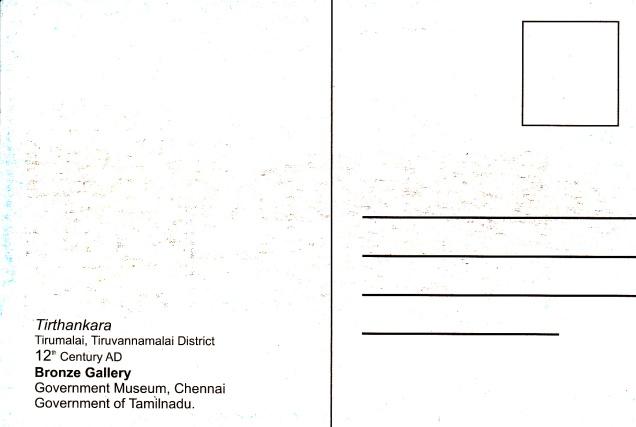 Tirthankara Tirumalai Chennai Museum Jainism Postcardback