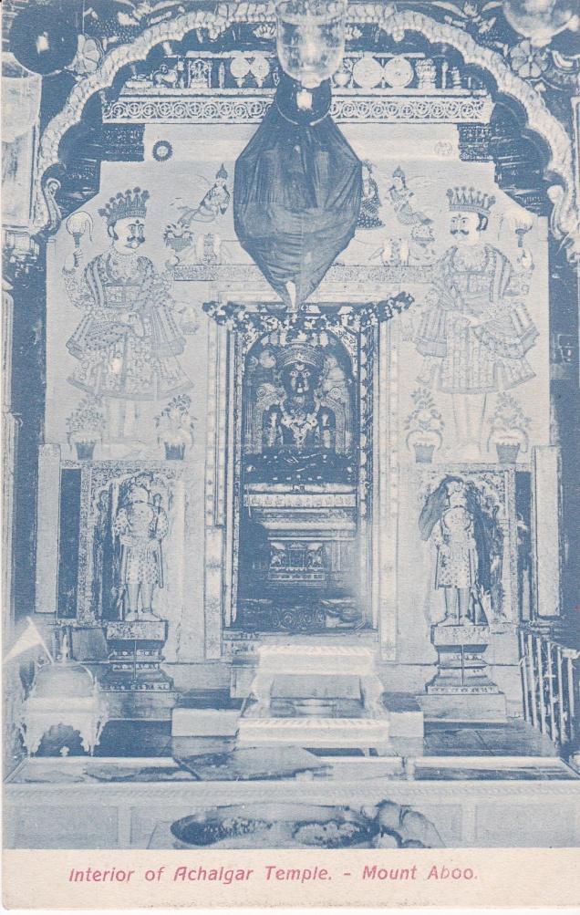 Achalgarh temple Mount Abu Jinablue
