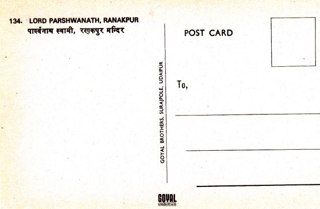 Parshwanath Ranakpurback
