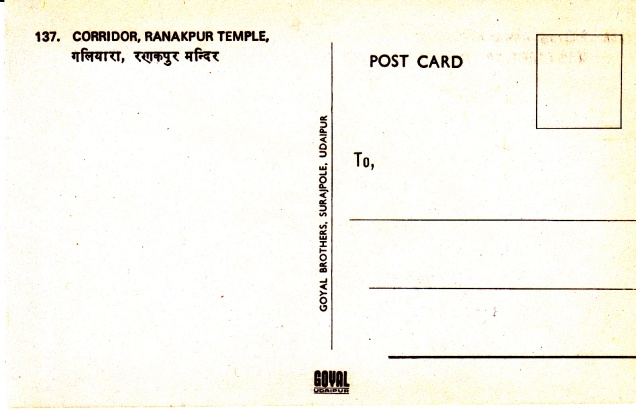 Ranakpur Jain Temple Corridorback