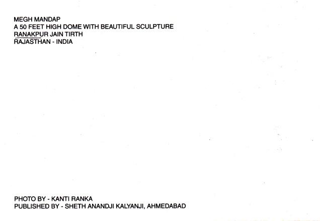 Ranakpur Jain Temple Megh Mandap Carved Ceiling with Goddesses back