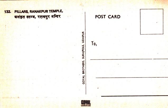Ranakpur Jain Temple Pillarsback