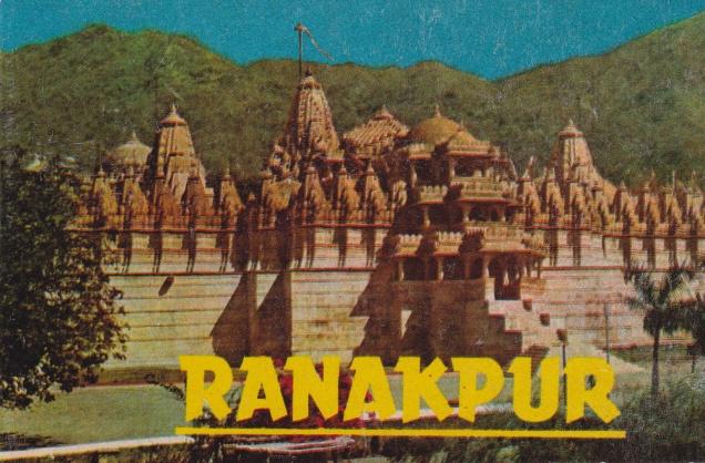 Ranakpur Jain Templeb