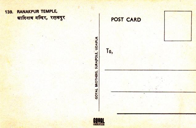 Ranakpur Jain Templebback